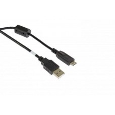USB Kabel za Panasonic Lumix
